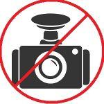 dash cam banned